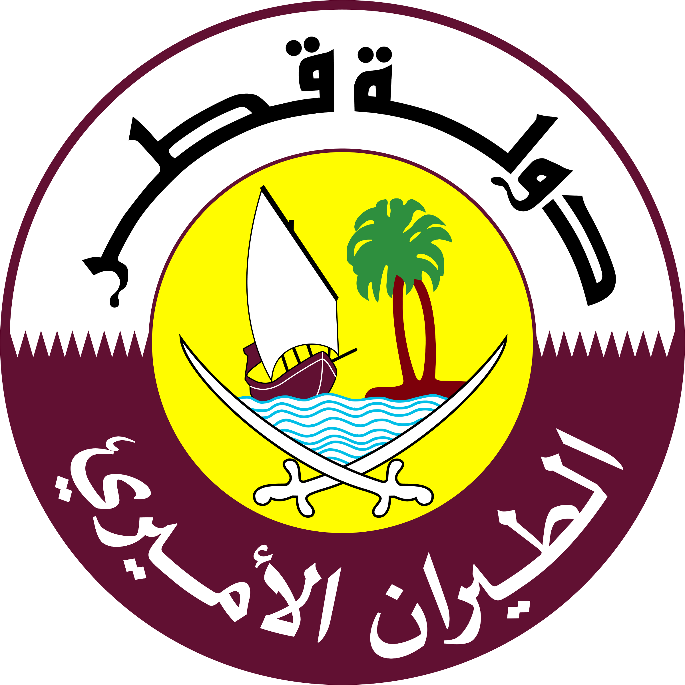 Qatar Amiri Flight logo