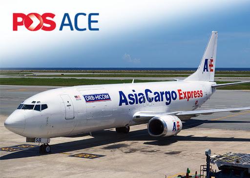 asia cargo express logo