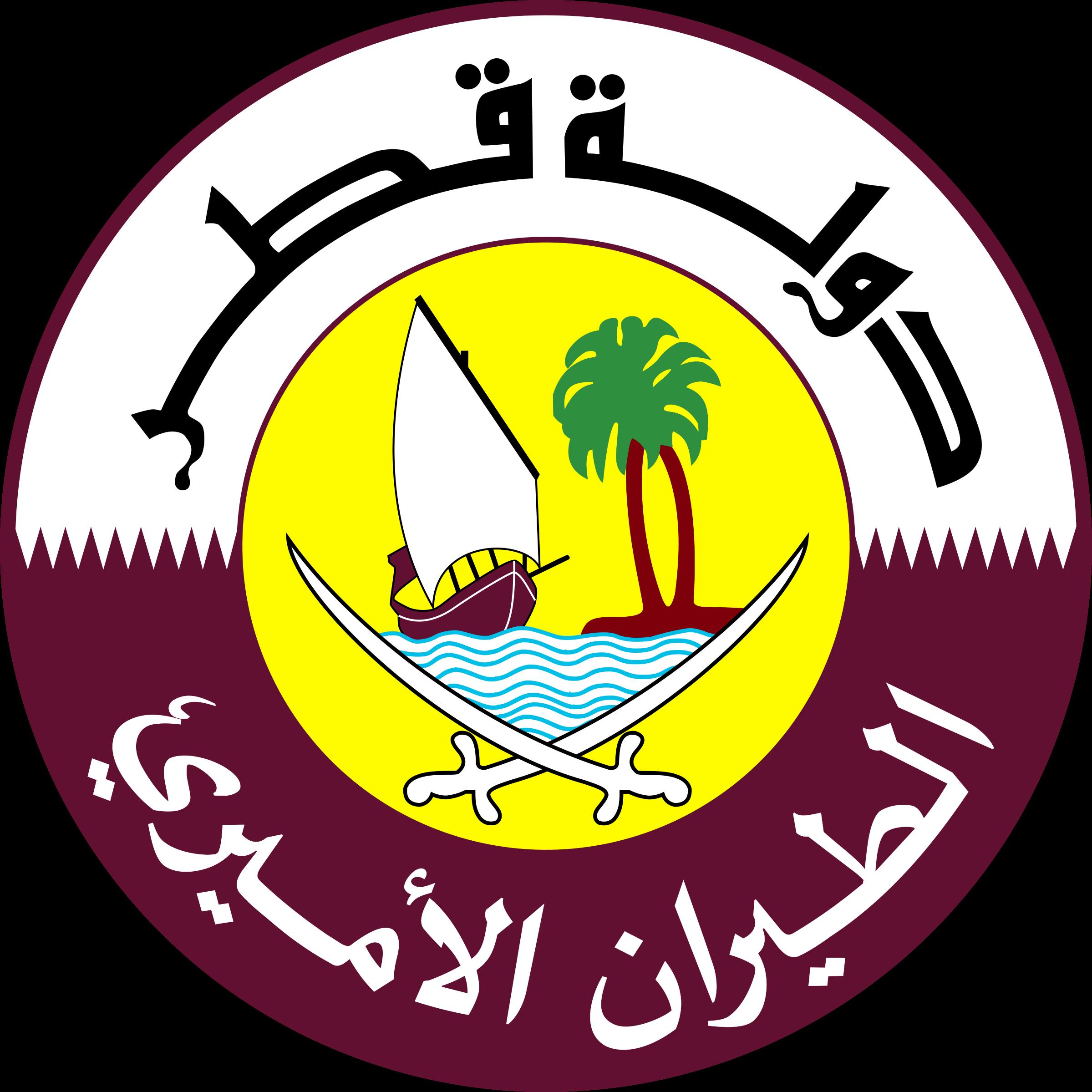 Qatar Amiri Flight logo
